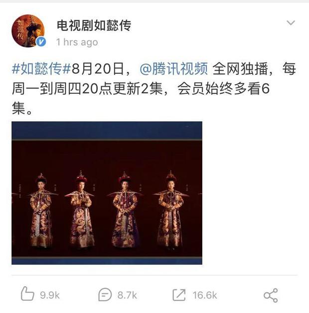 Hậu Cung Như Ý Truyện chính thức có lịch phát sóng vào 20/8 - Ảnh 4.