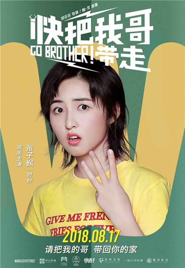 """Điện ảnh Hoa ngữ tháng 8 : Ngô Diệc Phàm hóa hacker, siêu phẩm một thời """"Tân Ô Long Viện"""" trở lại với phiên bản 2018 - Ảnh 18."""
