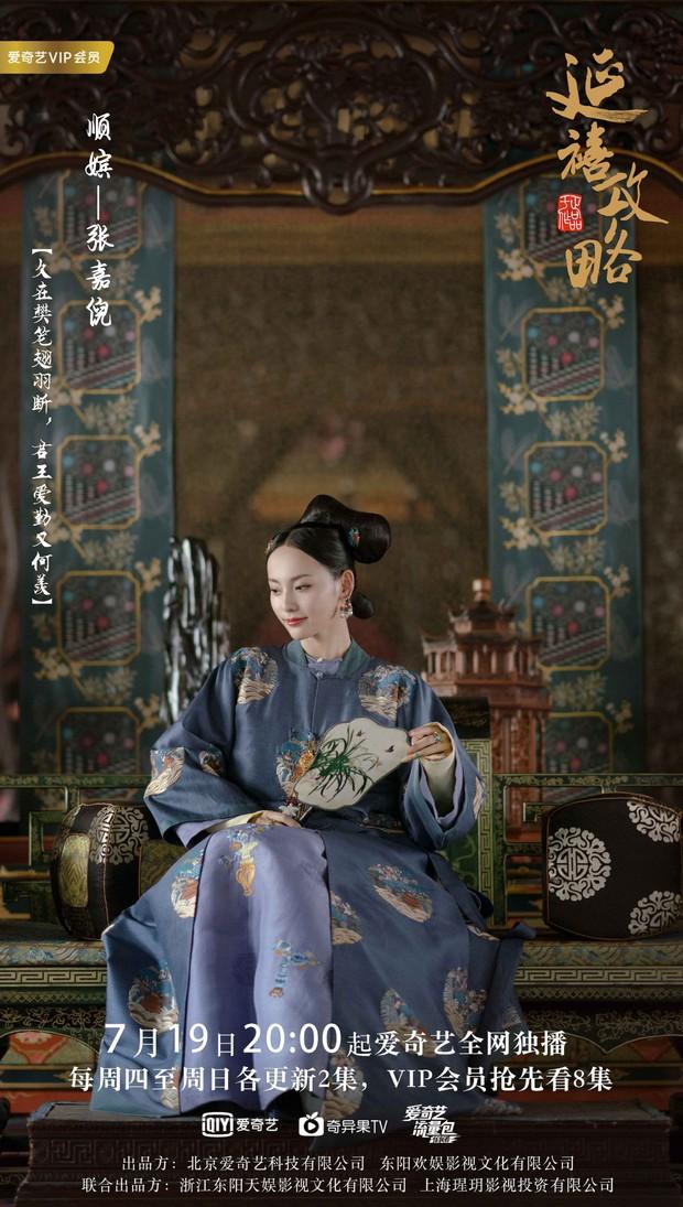 Diên Hi Công Lược: Thực hư Thuận Tần Trương Gia Nghê bị cắt cảnh - Ảnh 4.