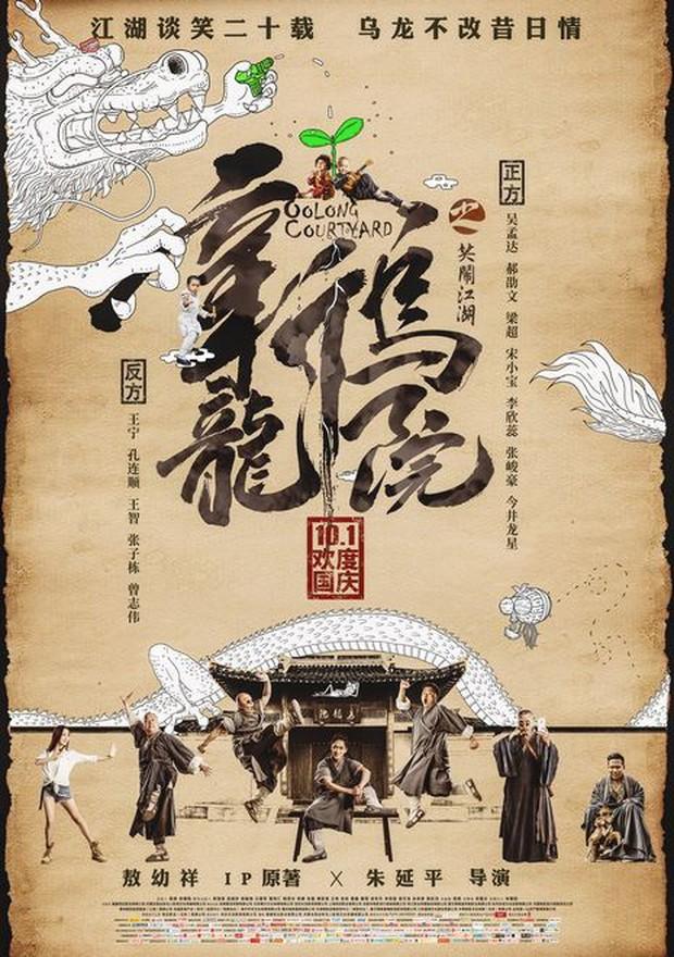 """Điện ảnh Hoa ngữ tháng 8 : Ngô Diệc Phàm hóa hacker, siêu phẩm một thời """"Tân Ô Long Viện"""" trở lại với phiên bản 2018 - Ảnh 8."""