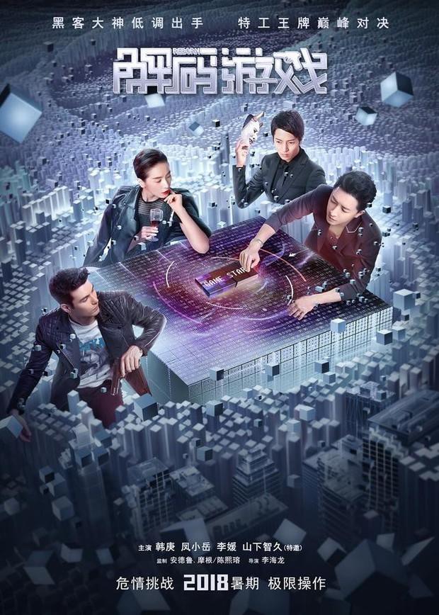 """Điện ảnh Hoa ngữ tháng 8 : Ngô Diệc Phàm hóa hacker, siêu phẩm một thời """"Tân Ô Long Viện"""" trở lại với phiên bản 2018 - Ảnh 12."""