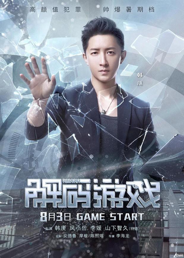 """Điện ảnh Hoa ngữ tháng 8 : Ngô Diệc Phàm hóa hacker, siêu phẩm một thời """"Tân Ô Long Viện"""" trở lại với phiên bản 2018 - Ảnh 13."""