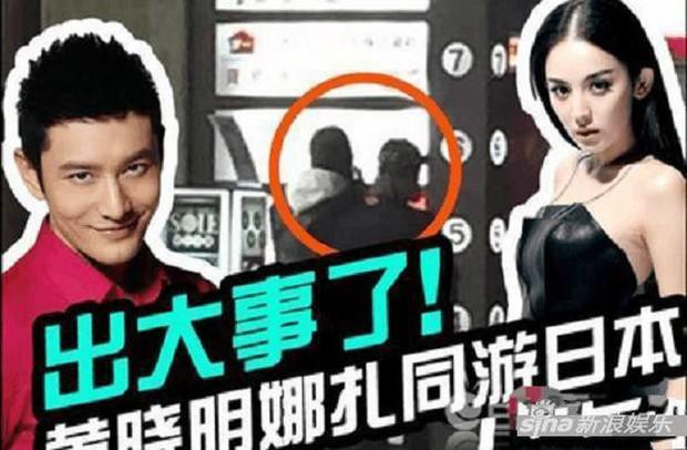 Huỳnh Hiểu Minh lộ ảnh bí mật hẹn hò với mỹ nhân Tân Cương và sự thật đằng sau đó - Ảnh 1.