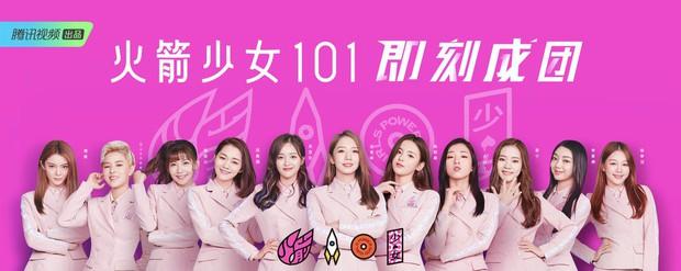 Toàn cảnh vụ lùm xùm đi để trở về của 2 cô gái dẫn đầu nhóm nữ chiến thắng Produce 101 Trung Quốc - Ảnh 13.
