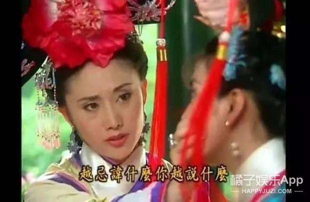 Nguỵ Anh Lạc phiên bản Hoàn Châu Cách Cách: Từng phá thai vì vai diễn, sớm từ bỏ showbiz để vun vén tổ ấm hạnh phúc - Ảnh 5.