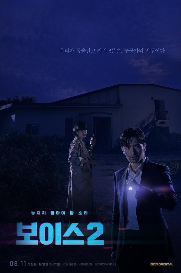 Siêu phẩm trinh thám Hàn Quốc Voice đã trở lại: Gay cấn và hack não hơn cả phần 1! - Ảnh 1.