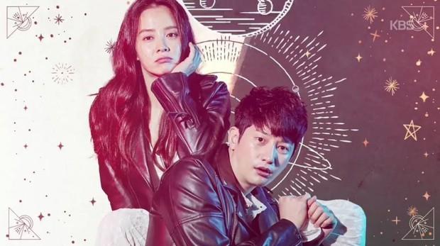 Mợ ngố Song Ji Hyo ít đóng phim, nhưng hễ đóng là toàn phim cực độc như Lovely Horribly! - Ảnh 1.