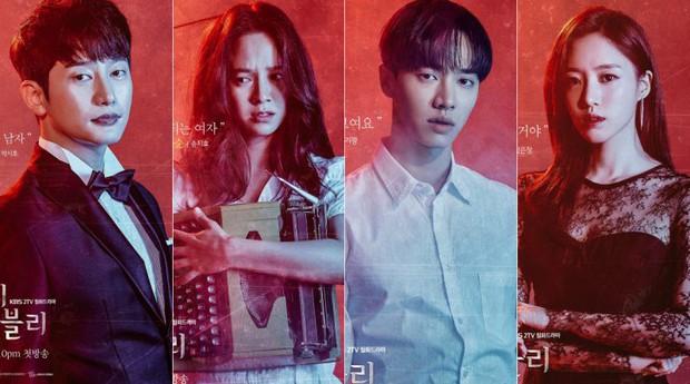 Mợ ngố Song Ji Hyo ít đóng phim, nhưng hễ đóng là toàn phim cực độc như Lovely Horribly! - Ảnh 3.