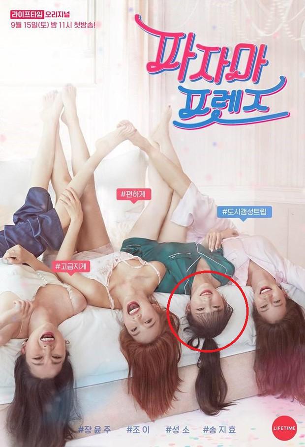 4 mỹ nhân Hàn Quốc tạo dáng trên poster show mới nhưng sao lại có điểm phi lý như thế này? - Ảnh 1.