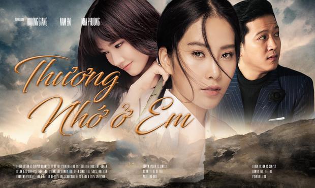 Trường Giang Nhã Phương, Hari Won Trấn Thành: Bắt đầu từ phim kinh dị - Ảnh 6.