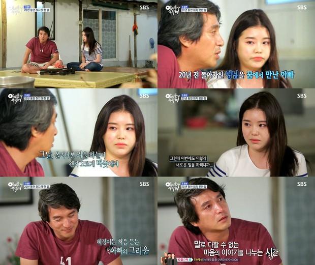 Diễn viên Hàn con nhà nòi: Người thoát bóng cha mẹ, kẻ liên lụy scandal chấn động - Ảnh 9.