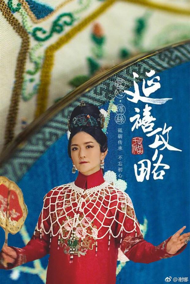 Lầy đến mức khó đỡ như bộ sậu Diên Hi Công Lược: Càn Long đòi hẹn hò Cao Quý Phi, Thuận Tần đi đẻ vẫn nghiện xem phim - Ảnh 5.