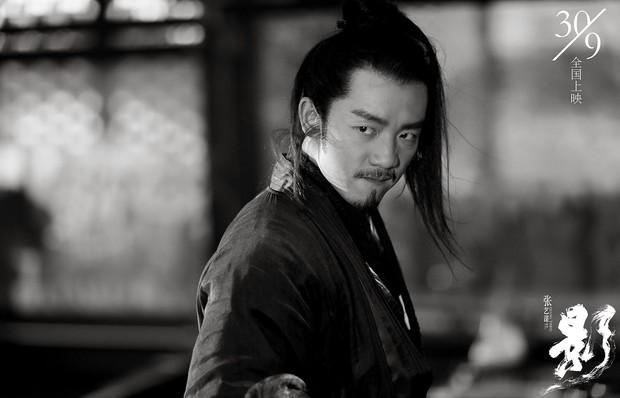 Người hâm mộ kỳ vọng sự trở lại của Trương Nghệ Mưu với bom tấn Shadow sau cú ngã Trường Thành - Ảnh 6.