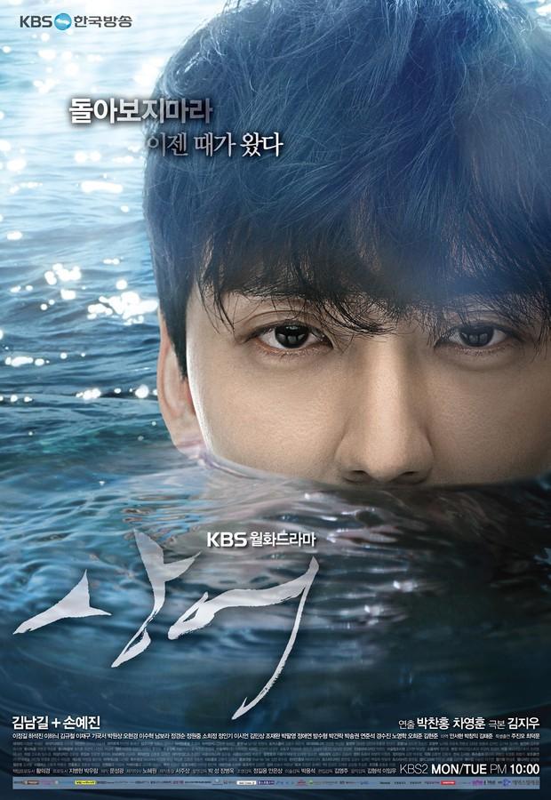 10 phim truyền hình Hàn Quốc có poster í ẹ khó tin, trong số đó có cả phim rất đình đám - Ảnh 3.