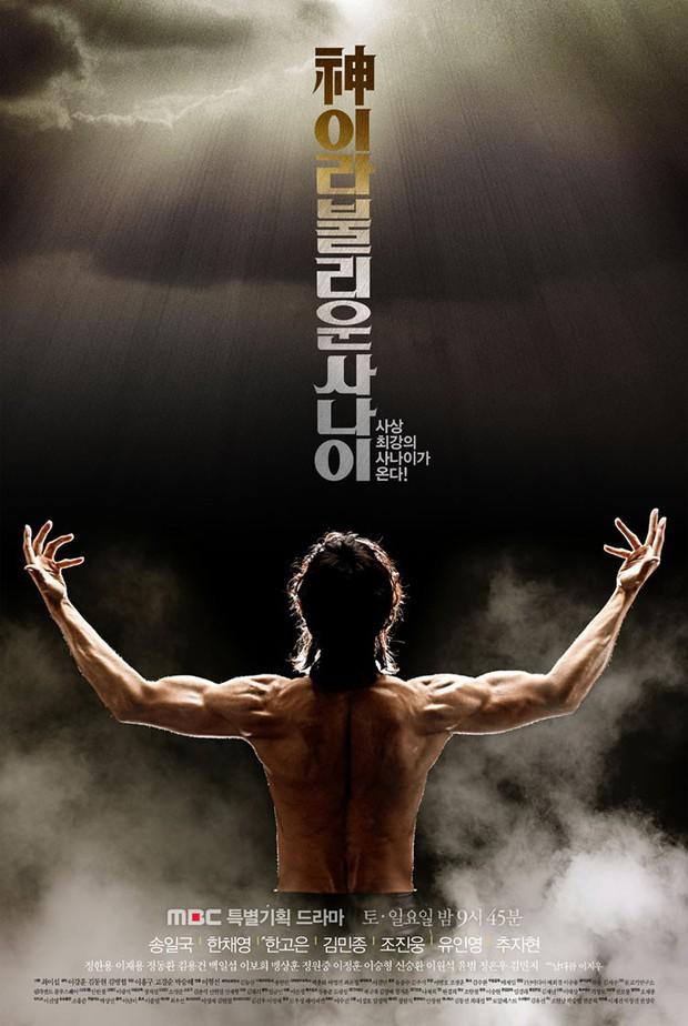 10 phim truyền hình Hàn Quốc có poster í ẹ khó tin, trong số đó có cả phim rất đình đám - Ảnh 5.