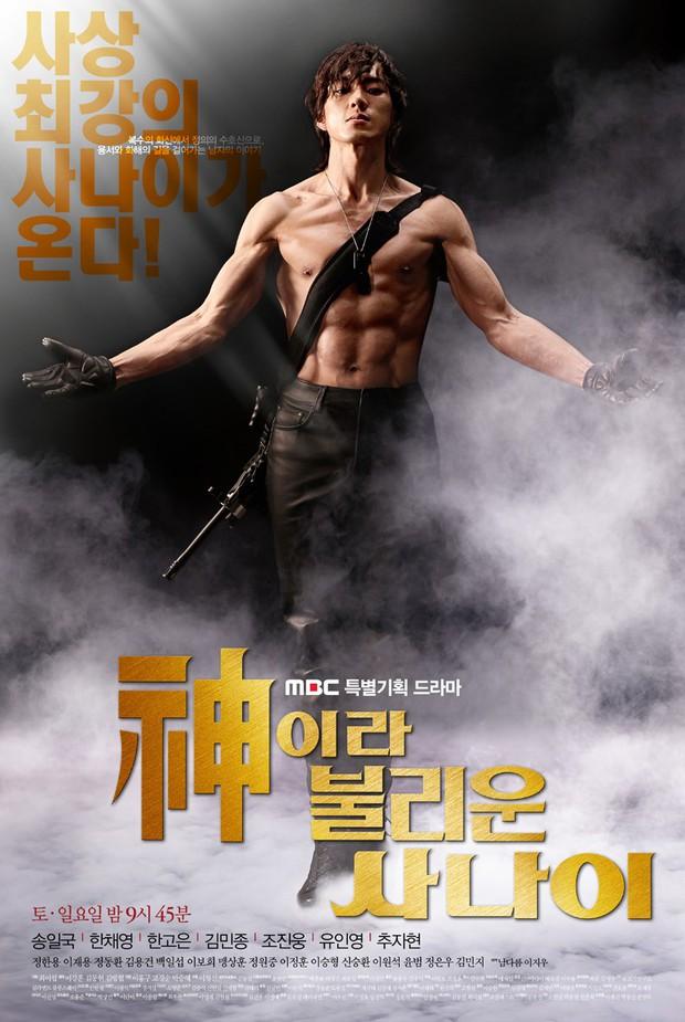 10 phim truyền hình Hàn Quốc có poster í ẹ khó tin, trong số đó có cả phim rất đình đám - Ảnh 6.