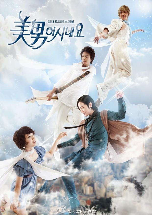 10 phim truyền hình Hàn Quốc có poster í ẹ khó tin, trong số đó có cả phim rất đình đám - Ảnh 7.