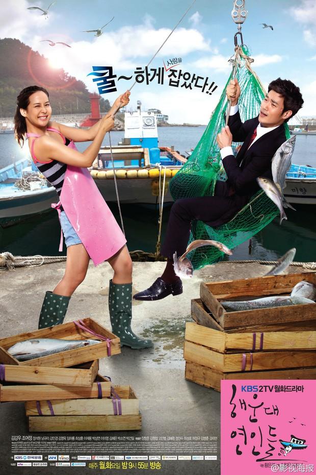 10 phim truyền hình Hàn Quốc có poster í ẹ khó tin, trong số đó có cả phim rất đình đám - Ảnh 8.