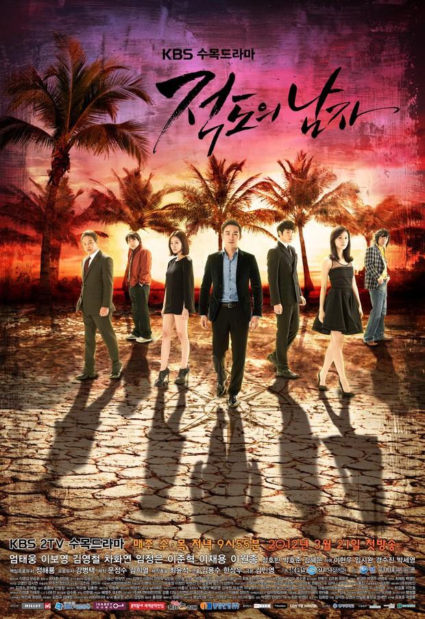 10 phim truyền hình Hàn Quốc có poster í ẹ khó tin, trong số đó có cả phim rất đình đám - Ảnh 10.