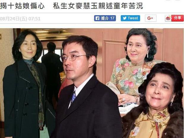Em gái vua sòng bạc Macau Hà Hồng Sân qua đời, để lại gia tài hàng tỉ đô cùng chuyện tình loạn luân gây sốc dư luận - Ảnh 5.