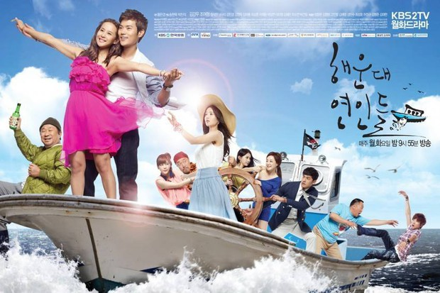 10 phim truyền hình Hàn Quốc có poster í ẹ khó tin, trong số đó có cả phim rất đình đám - Ảnh 9.