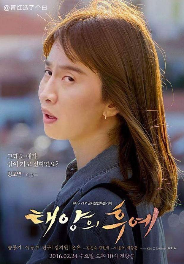 Top 6 phim truyền hình Hàn sở hữu bộ poster đẹp muốn xỉu, ngắm sướng con mắt - Ảnh 12.