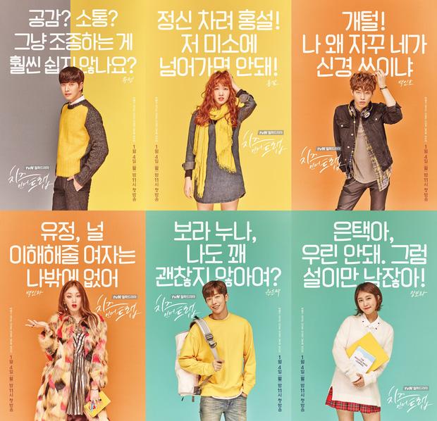Top 6 phim truyền hình Hàn sở hữu bộ poster đẹp muốn xỉu, ngắm sướng con mắt - Ảnh 16.