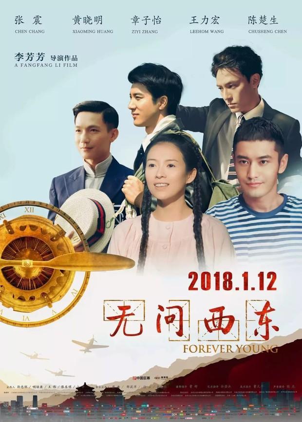 Chương Tử Di, Thư Kỳ được kì vọng tại Kim Mã 2018 - Ảnh 1.