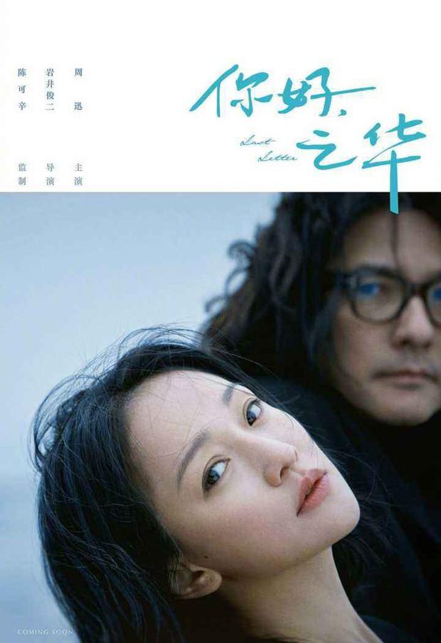 Chương Tử Di, Thư Kỳ được kì vọng tại Kim Mã 2018 - Ảnh 4.