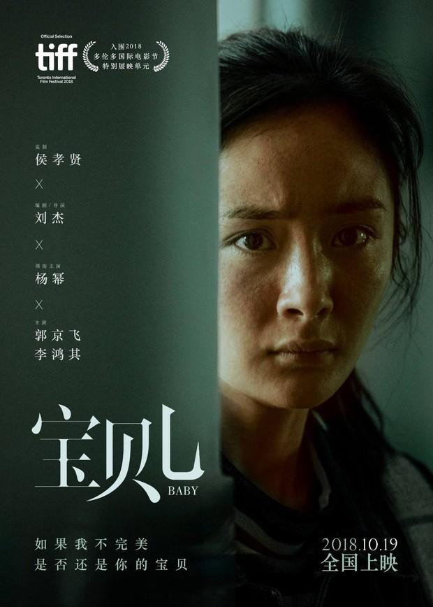 Chương Tử Di, Thư Kỳ được kì vọng tại Kim Mã 2018 - Ảnh 5.