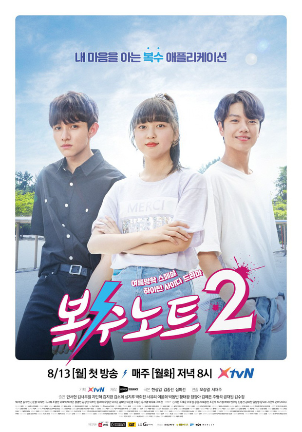 Nhật Ký Báo Thù 2: Phim học đường Hàn cho học sinh xử nhau bằng... ứng dụng - Ảnh 1.