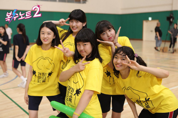 Nhật Ký Báo Thù 2: Phim học đường Hàn cho học sinh xử nhau bằng... ứng dụng - Ảnh 4.