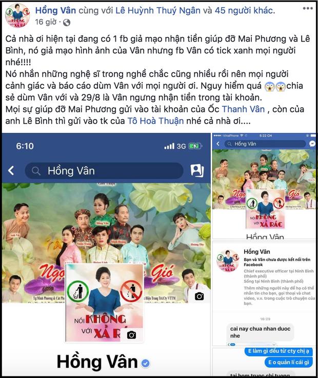 NSND Hồng Vân, Quốc Thuận liên tục bị giả mạo tài khoản để kêu gọi giúp đỡ diễn viên Lê Bình, Mai Phương - Ảnh 1.