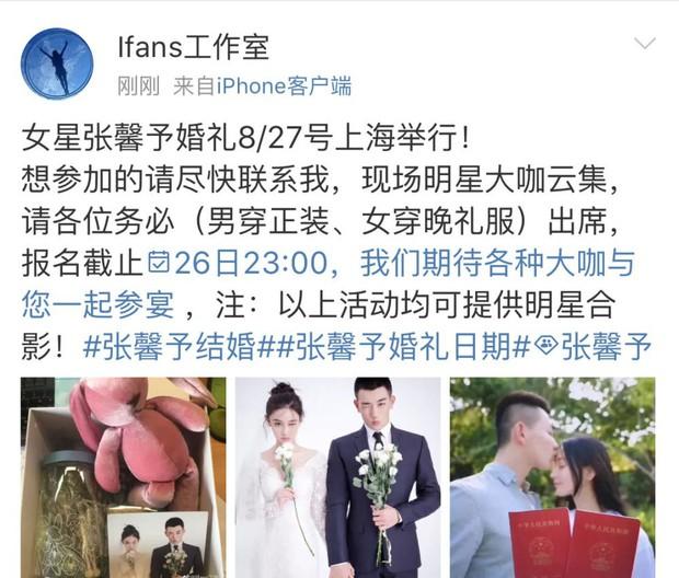 Đám cưới Trương Hinh Dư: Thị trường chợ đen sôi động công khai bán vé vào cổng - Ảnh 5.