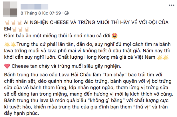 Ăn thử bánh trung thu lava made in Vietnam 100% được quảng cáo là cực phẩm ngon hơn bánh Hong Kong - Ảnh 2.