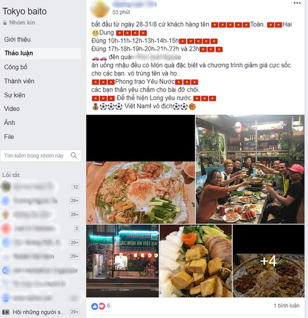 Chơi lớn như du học sinh Việt tại Nhật: Khách hàng tên Toàn được tặng tiền khi thuê nhà, giảm giá sốc khi ăn uống - Ảnh 2.