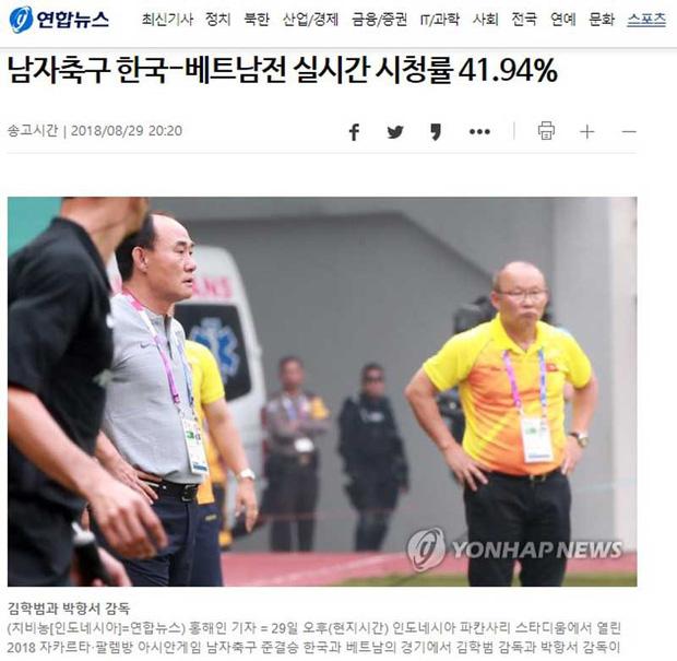 Báo Hàn Quốc: Trận đấu với Việt Nam tạo sức hút đặc biệt với người hâm mộ - Ảnh 2.