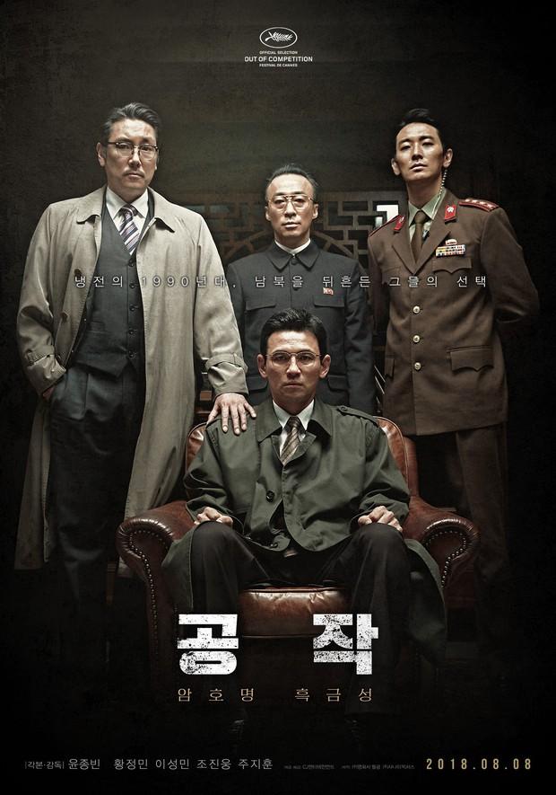 6 phim điện ảnh Hàn tháng 8: Thử Thách Thần Chết 2 sẽ phải dè chừng phim số 2! - Ảnh 8.