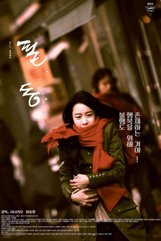 6 phim điện ảnh Hàn tháng 8: Thử Thách Thần Chết 2 sẽ phải dè chừng phim số 2! - Ảnh 14.