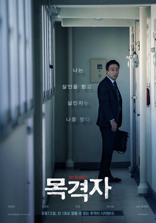 6 phim điện ảnh Hàn tháng 8: Thử Thách Thần Chết 2 sẽ phải dè chừng phim số 2! - Ảnh 18.