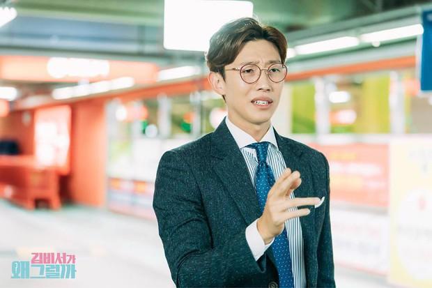 Không phải Park Seo Joon và Park Min Young, đây mới là nhân vật của Thư Ký Kim Sao Thế? thừa nhận chuyện hẹn hò - Ảnh 1.