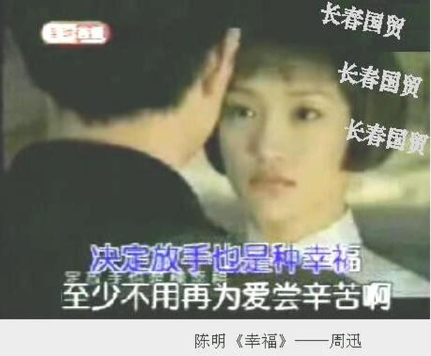 Nhìn lại nhan sắc của top mỹ nhân hạng A Cbiz thuở mới chỉ là diễn viên đóng MV - Ảnh 8.