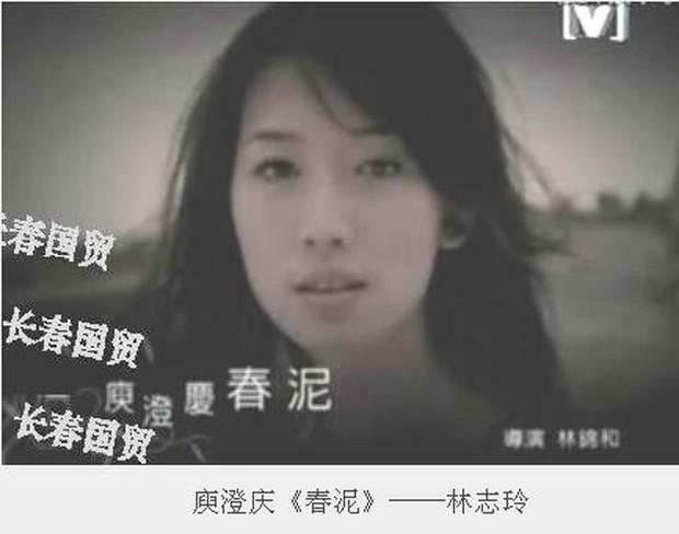 Nhìn lại nhan sắc của top mỹ nhân hạng A Cbiz thuở mới chỉ là diễn viên đóng MV - Ảnh 9.
