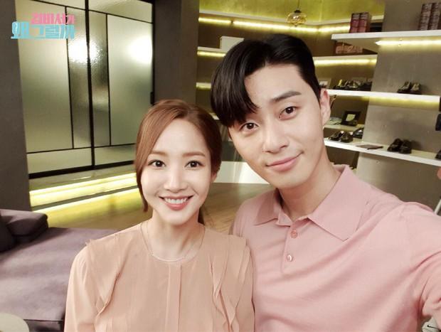 Phủ nhận tin đồn với Park Seo Joon, Park Min Young bất ngờ kể về mối quan hệ hẹn hò bí mật trong quá khứ - Ảnh 1.