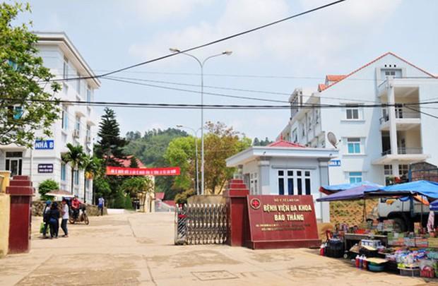 Lào Cai: Sinh tới con gái thứ 3, đôi vợ chồng nghèo tìm gia đình hiếm muộn để nhận nuôi đứa bé - Ảnh 2.