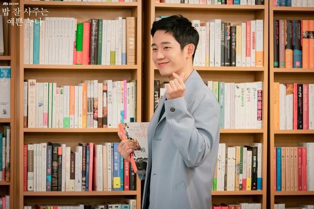Tờ báo danh tiếng Hàn Quốc gọi tên 4 nam thần sẽ thay thế Song Joong Ki và Lee Min Ho - Ảnh 4.