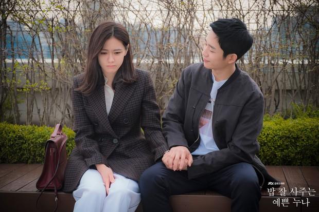 Tờ báo danh tiếng Hàn Quốc gọi tên 4 nam thần sẽ thay thế Song Joong Ki và Lee Min Ho - Ảnh 5.