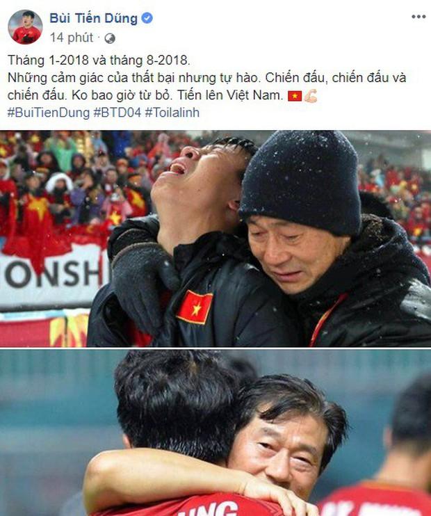 Olympic Việt Nam chia sẻ sau trận thua Olympic Hàn Quốc tại bán kết- Ảnh 2.