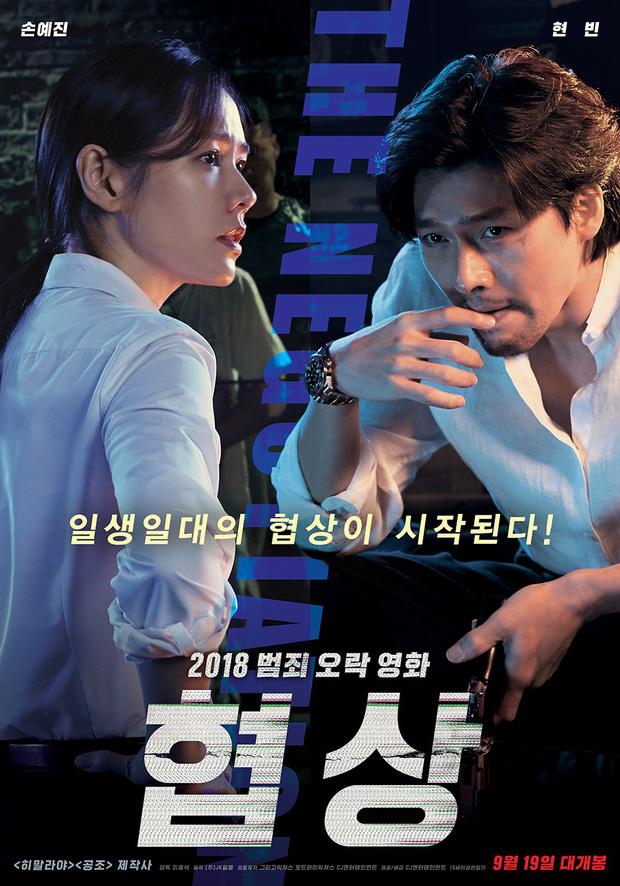 5 phim Hàn hot nhất phòng vé tháng 9: Chị đẹp Son Ye Jin đối đầu Jo In Sung, Hyun Bin - Ảnh 11.