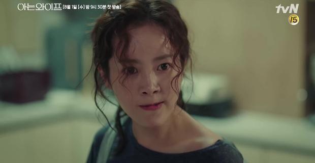 Xu hướng phim Hàn ngay lúc này: Chị đẹp nào cũng bị dìm thành bà thím xấu đến tả tơi - Ảnh 3.